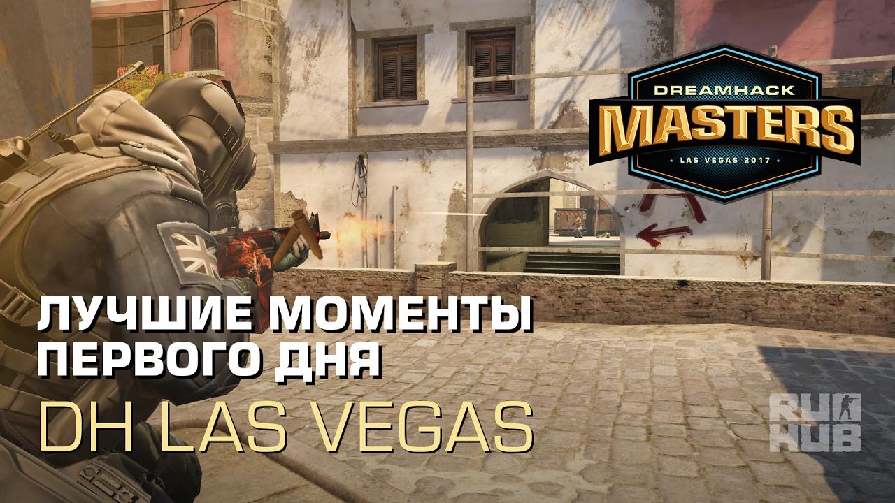 Master Vegas