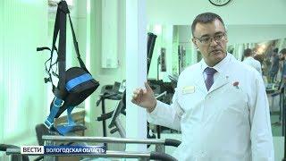 Новое оборудование поступило в госпиталь для ветеранов войн