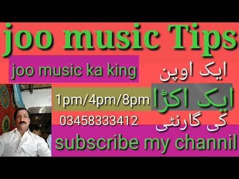 Joo music tips  1pm/4pm/8pm  22/10/18