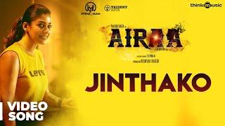 airaa-jinthako-song-nayanthara-kalaiyarasan-yogi-babu-sarjun-km-sundaramurthy-ks