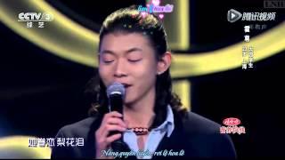 [Vietsub + Kara Pinyin] Vén rèm châu - Hoắc Tôn