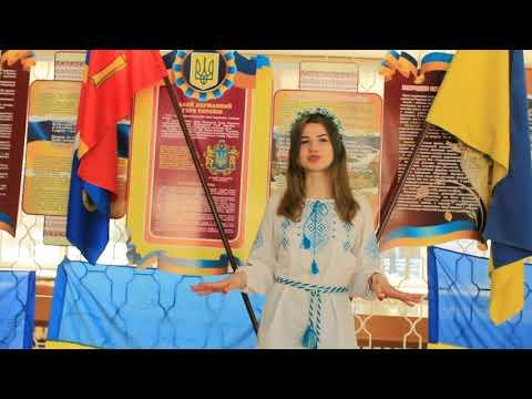 Флешмоб пам'яті Т  Шевченка