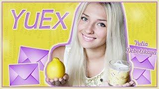 yuEX #9 Эксперимент: Невидимые Чернила С Помощью Лимона И Свечки, Шпионские Записки
