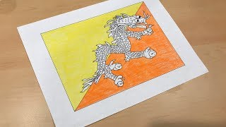 How to Draw the Bhutanese Flag | Flag Speed Draw