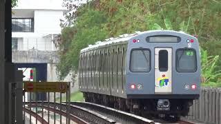 ati dtop tren urbano siemens subway train