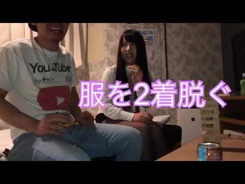 セクシー女優とラブジェンガ〜玉木くるみ〜