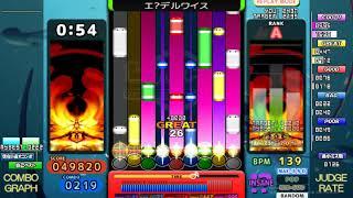 [PMSplay/○53] エーデルワイス [Flooding] Groove clear~!!!