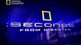 Секунды до катастрофы ВЗРЫВЫ В АМЕРИКАНСКИХ ПОСОЛЬСТВАХ S-31 National Geographic