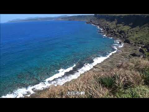 【旅エイター】島巡りの旅『徳之島・ビデオ映像①』 鹿児島県・薩南諸島・一人旅