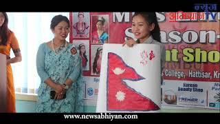 सिंगापुर ईन्टरप्राईजेज Miss limbu पाँचौ संस्करणको ट्यालेन्ट शोमा यसरी देखाए आफ्नो प्रतिभा