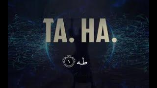 Surah Taha - Ismail Annuri إسماعيل النوري