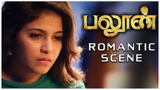 Balloon - Romantic Scene | Jai, Anjali | Yuvan | Sinish