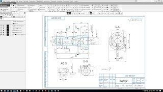 Построение чертежа на основе 3D-модели в Компас-3D