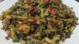 Fried Karela (Bitter Melon) with Shrimp step by step Video Recipe II Real Nice Guyana [HD]