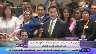 على مسئوليتي مع أحمد موسي - 30 يوليو 2019 - الحلقة الكاملة