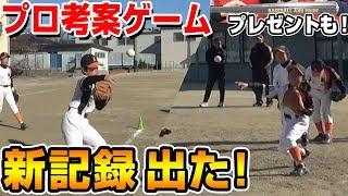 野球用品ベースボールタウン https://www.rakuten.ne.jp/gold/bbtown/in...