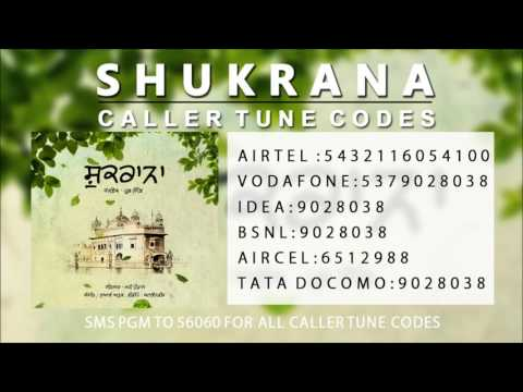 Callertune Codes - Shukrana - Prabh Gill