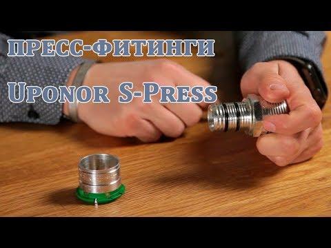 Щтуцер для труб Uponor 32