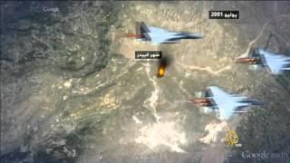 غارات إسرائيل على سوريا ورد الأسد