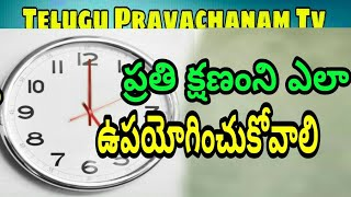 Time ? Sri chaganti Koteswara Rao Speechs By Bhakthi Telugu Pravachanam Tv
