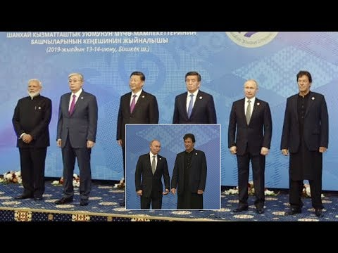 PM Imran Khan in centre with Putin and Modi in the corner at SCO summit