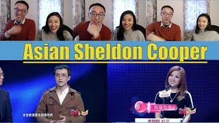 Asian Sheldon Cooper Goes On Chinese Dating Show - Cringe Analysis