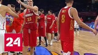 Российская сборная стала четвертой на  Еробаскете    Россия 24
