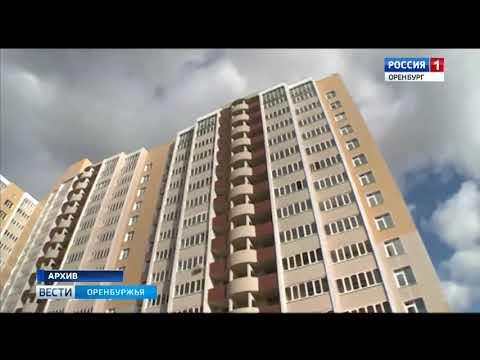 Дети-сироты не получают жилье из-за волокиты оренбургских чиновников?