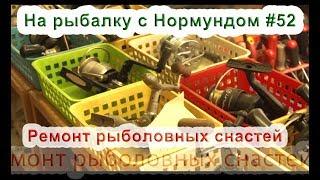 видео Зимняя рыбалка: снасти и советы от специалиста