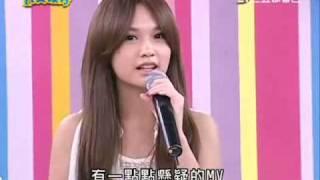 20100507 -  楊丞琳宣传異想天開新歌+精選