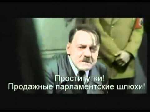 360% Ржача- Гитлер и скайп