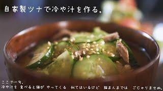 北海道からfarm to tableな暮らしを発信中。ぜひご登録くださいな。https://ux.nu/eeB7D 【レシピ】 畑でとれた食材で作るお料理の時間。意外と簡単に作れる夏にぴったりな ...