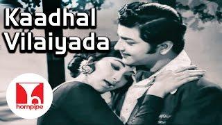 Download Kanmani Raja  Songs | Kaadhal Vilaiyada Kattil | MSV | Sivakumar, Lakshmi | Hornpipe MP3 song and Music Video