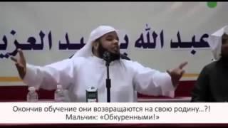 МАЛЬЧИК РАССМЕШИЛ ШЕЙХА. ШЕЙХ СМЕЕТСЯ ДО СЛЕЗ