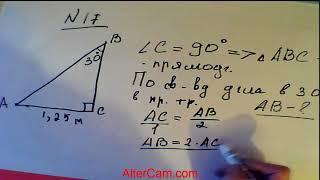 Видеоурок. ОГЭ (ГИА) по математике. Задание № 17