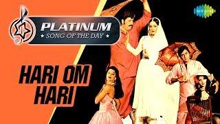 Platinum song of the day   Hari Om Hari   हरी ओम हरी   25th April   RJ Ruchi