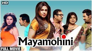 Mayamohini Full Hindi Movie | Raai Laxmi | Dileep |  Super Hit Hindi Dubbed Movie | Action Movie