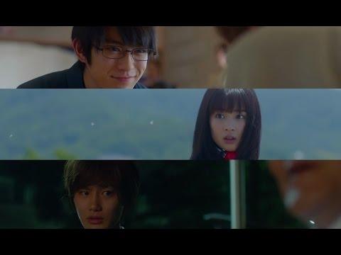 Chihayafuru: Kami no Ku BGM: Tsunagare! Tsunagare!!