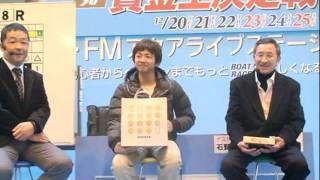 石野信一 - JapaneseClass.jp