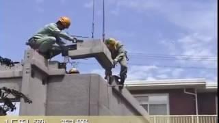 ✅ Đây là cách người Nhật xây nhà, hãy chia sẻ những suy nghĩ của bạn?