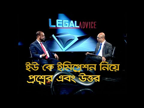 LEGAL ADVICE , CHANNEL S UK ( SKY 777)
