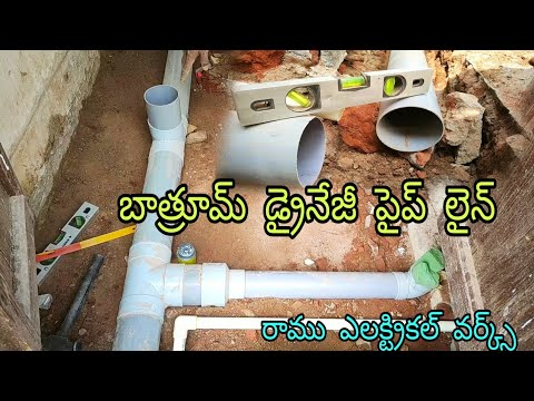 Plumbing Drainage Pipe Line Installation In Attached Bathroom /తెలుగులో