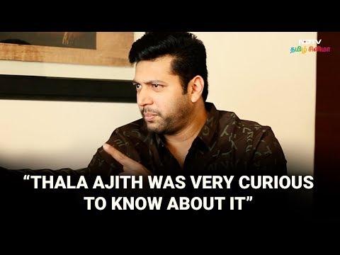 """THALA Ajith Was VERY Curious To Know About It"" - Jayam Ravi's COOL Interview! | TIK TIK TIK"