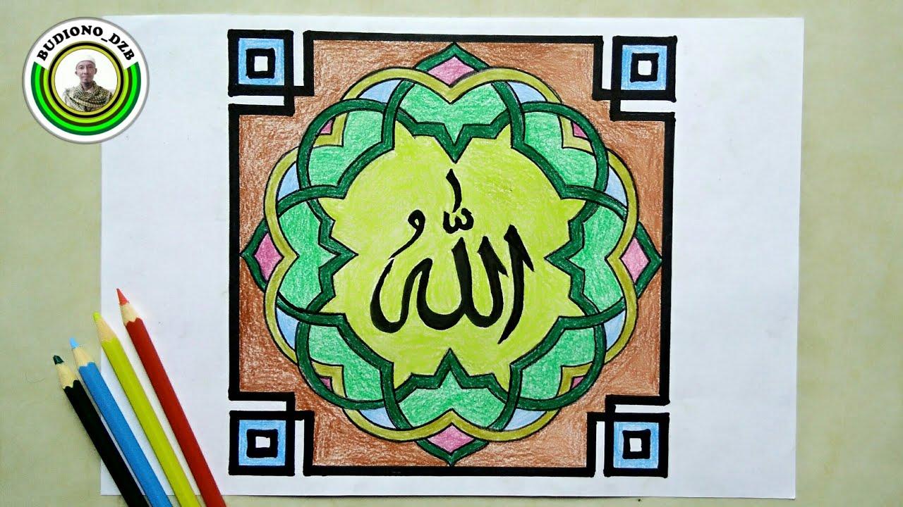 Cara Membuat Dekorasi Kaligrafi Belajar Kaligrafi Arab