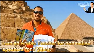 Special offer: My Egyptian Arabic DVD courses, books, dictionary &ِ audio sounds for first 50 pe