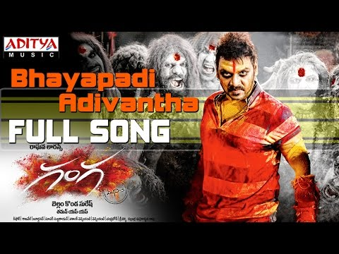 Bhayapadi Adivantha Full Song || Ganga (Muni 3) Songs || Raghava Lawrence, Tapsee