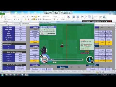สอนการใช้ Excelคำนวน Pangya-merry [By]GM. Moo