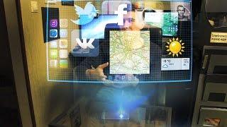 iPhone 6 с Голографическим Дисплеем - Обзор(, 2014-12-09T09:07:42.000Z)