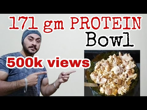 171gm protein in 1 bowl | high protein Bowl | no suppliment | only for bodybuilders|