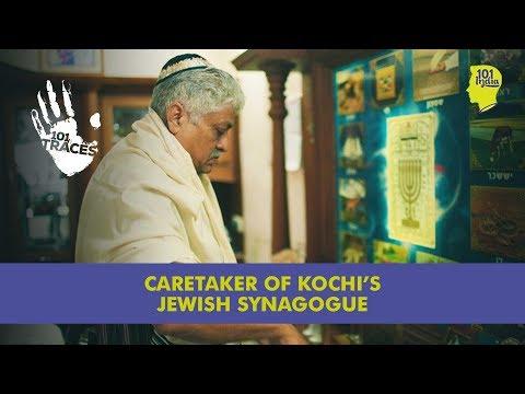 The Last Jews Of Kochi: Joseph Elias Josephai | Unique Stories From India